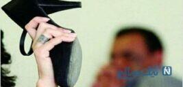 عکس های خنده دار از خشونت علیه مردان تا 9/9/99