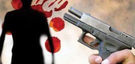 قتل فجیع جوان جویباری با شلیک گلوله برادرش در یک باغ +عکس