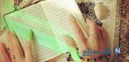 نماز هفت بانو برای باز شدن بخت