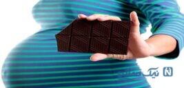 زنان باردار، شکلات تلخ بخورند