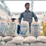 قیمت برنج در ماه مبارک رمضان چگونه خواهد بود؟