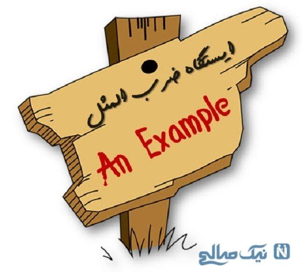 ضرب المثل های ایرانی که با حرف ب شروع می شوند