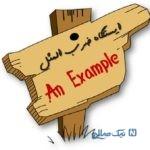 ضرب المثل های ایرانی که با حرف ق شروع می شوند