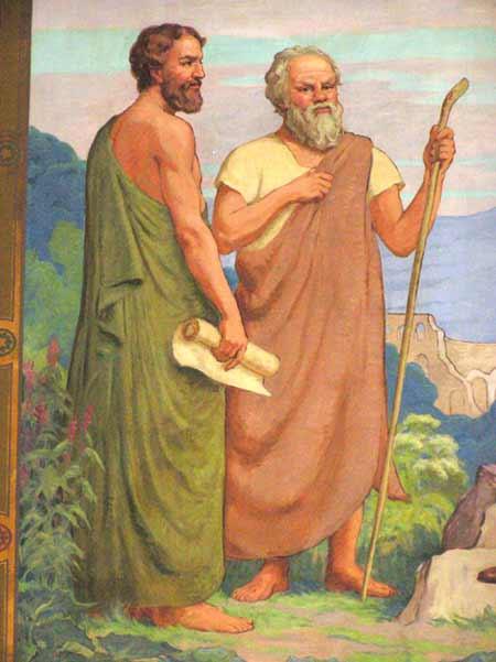 حق بالاتر از دوستی با افلاطون است