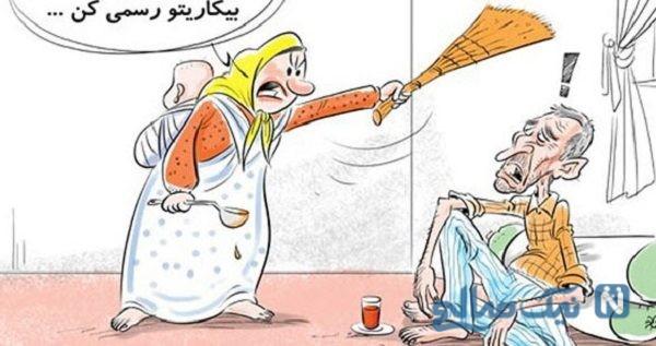 ضرب المثل های ایرانی با حرف پ