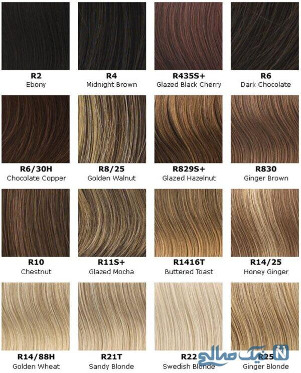 ترکیب رنگ موها