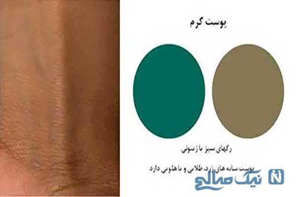 روش بسیار جدید و عالی برای تشخیص رنگ پوست /تصویری