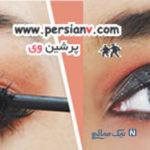 ایده زیبای استفاده از سایه قرمز در آرایش چشم + راهنمای تصویری