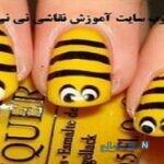 طرح بسیار زیبای زنبور روی ناخن ! + تصاویر