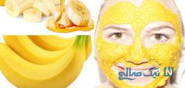 انواع ماسک های موز مختلف را بشناسید!