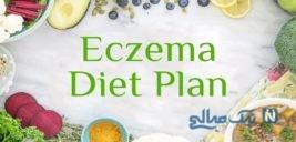 مفید ترین خوراکی های ضد اگزما