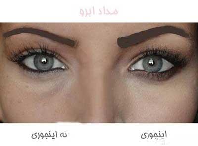 روش صحیح آرایش چشم و ابرو را بدانید+تصاویر